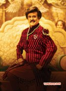 Tamil Actor Rajnikanth Photo 1366