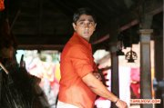 Tamil Actor Siddharth 4075