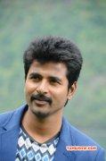 Images Tamil Star Siva Karthikeyan 8195