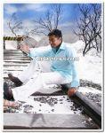 Actor Surya Still 03