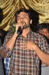 Surya Photos 5681