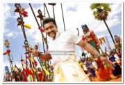 Surya Still From Singam 6