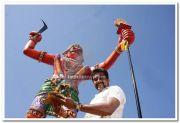 Surya Still From Singam 8