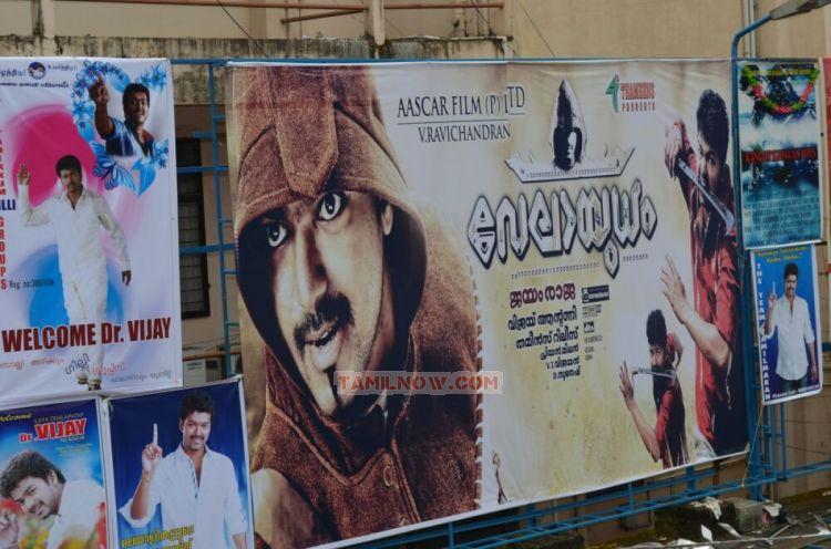 Tamil Actor Vijay 6305