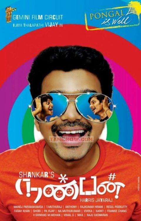 Tamil Actor Vijay 6679