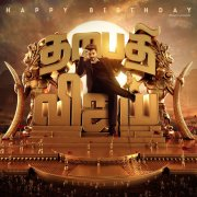 Vijay Birthday Poster 393