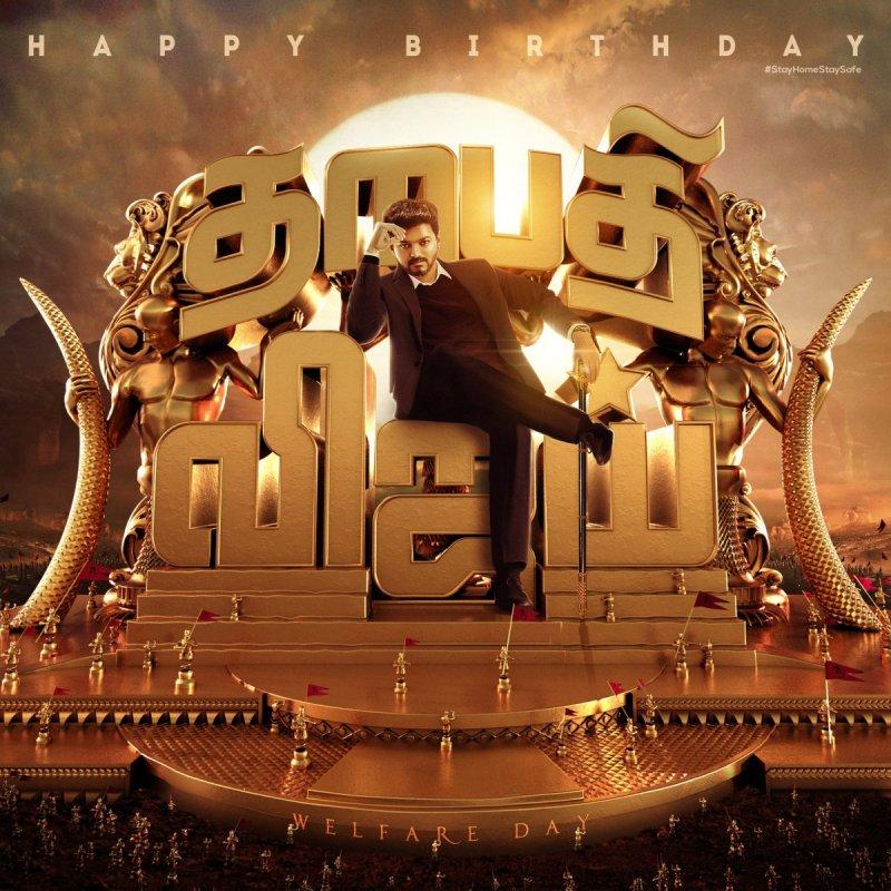 Vijay Birthday Poster 393