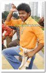 Vijay Dance