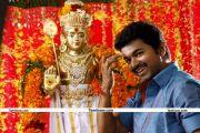 Vijay Still From Velayudham 8
