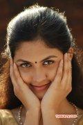 Image Aashritha 8155