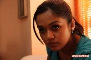 Actress Ananya 6905