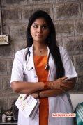 New Albums Heroine Anjali 6953