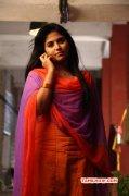 New Image Indian Actress Anjali 1488