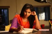 New Wallpaper Anjali Tamil Movie Actress 2991