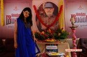 New Photo Archana Tamil Heroine 5229