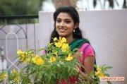 Actress Avantika Mohan 7384