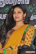 Tamil Actress Avantika Mohan Photos 5699