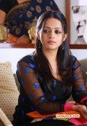Tamil Heroine Bhavana Still 410