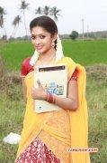 Latest Gallery Actress Bismaya 9261