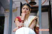 Film Actress Haripriya New Image 5239