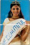 Tamil Actress Iniya Photo