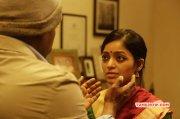 Albums Janani Iyer South Actress 644