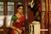 Janani Iyer Movie Actress Jun 2015 Pic 5799