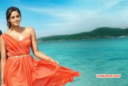 Karthika Nair Heroine 2015 Still 4133