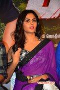 Karthika Nair Movie Actress Latest Wallpaper 2468