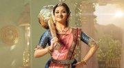 Keerthi Suresh Cinema Actress Latest Galleries 6895
