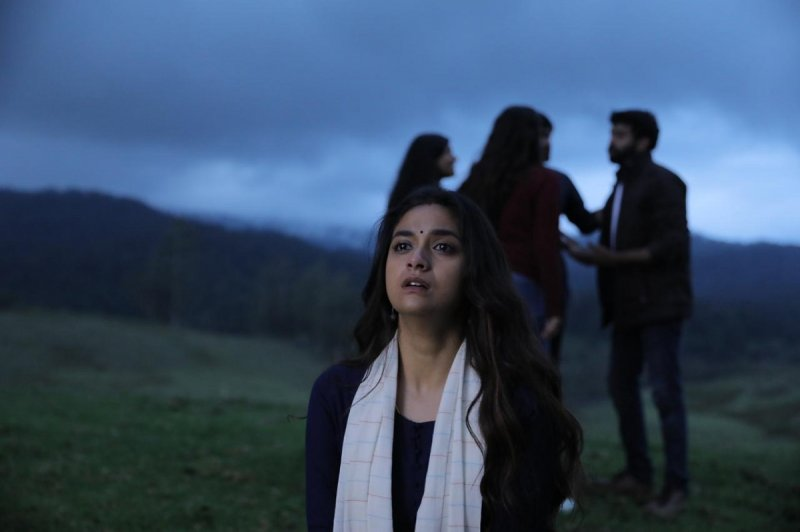Tamil Movie Actress Keerthi Suresh Recent Images 2604