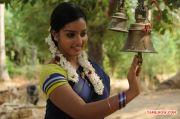 Tamil Actress Malavika Menon 4452