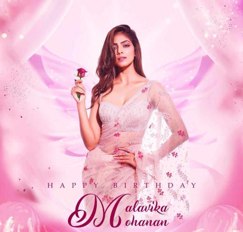 Malavika Mohanan Birthday Dp 766