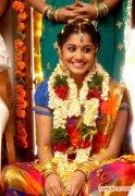 Meera Nandan 4950