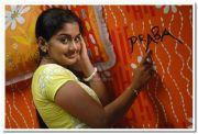 Meera Nandan Photo 53