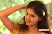 Cinema Actress Monal Gajjar Still 8603