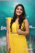 Navika South Actress 2014 Images 7490