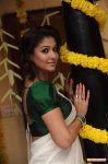 Nayanthara Photos 475