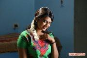 Tamil Actress Neha 81