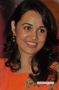 Actress Nisha Kothari Oct 2015 Pictures 4535