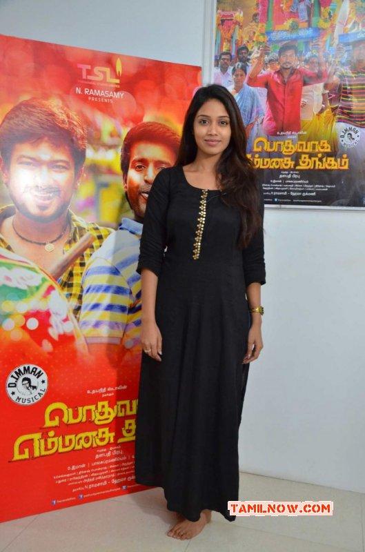 Latest Albums Indian Actress Nivetha Pethuraj 599