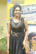 Actress Punnagai Poo Geetha Stills 6946