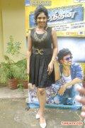 Punnagai Poo Geetha 8643