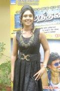 Punnagai Poo Geetha Stills 3576