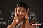 Jan 2015 Wallpaper Remya Nambeesan Film Actress 2375