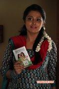 Latest Gallery Movie Actress Remya Nambeesan 949