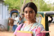 Pic Shriya Saran Tamil Heroine 8127