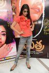Shriya Saran Stills 256