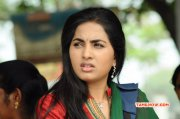 Recent Album Shrushti Tamil Heroine 1033