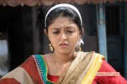 Shruthi Bala South Actress 2015 Photo 7633